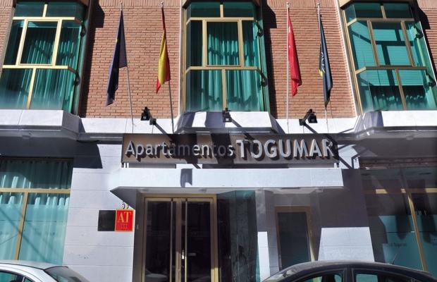 фото отеля Sercotel Togumar изображение №1
