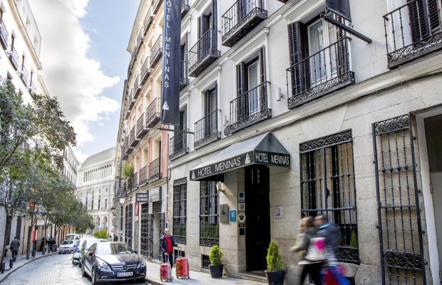 фото отеля Meninas изображение №5
