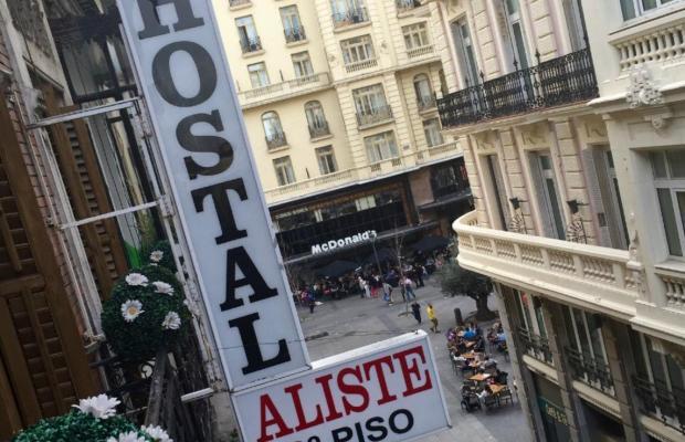 фото отеля Hostal Aliste изображение №1