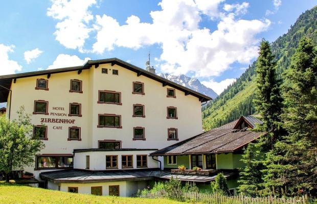 фото отеля Zirbenhof изображение №45