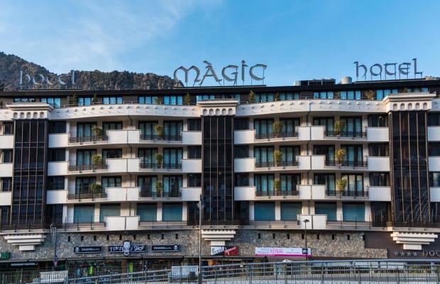 фотографии отеля Sercotel Magic Andorra изображение №31