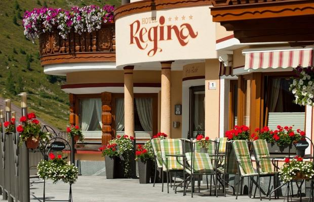фотографии Regina изображение №20