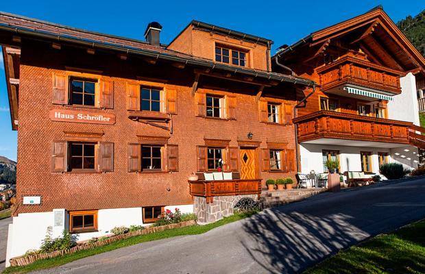 фото отеля Haus Schroefler изображение №1