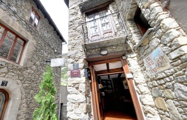 фото отеля Hostal Cisco De Sans изображение №1