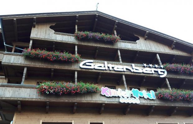 фото отеля Galtenberg изображение №25