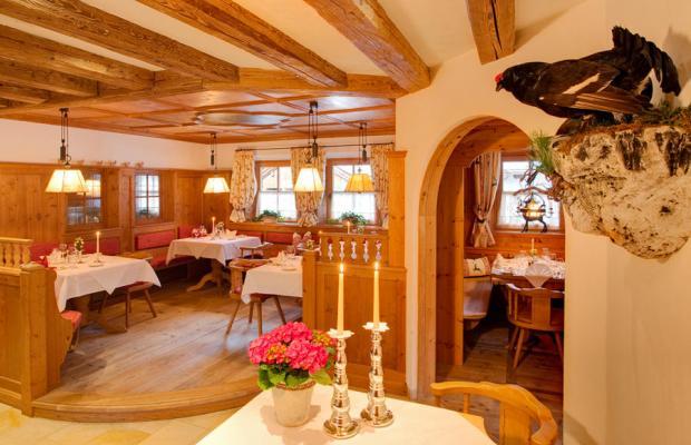 фото Romantikhotel Boglerhof изображение №10