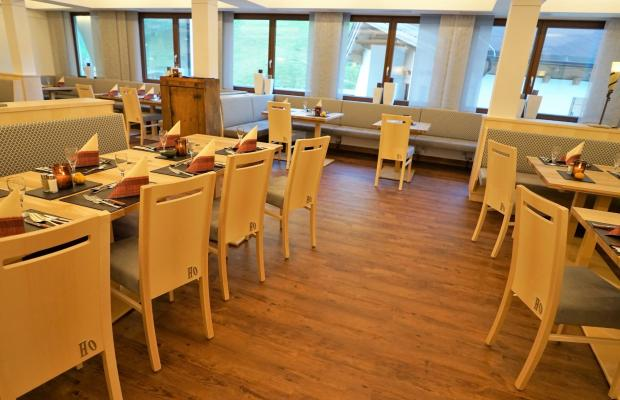 фотографии Alpenbad Hotel Hohenhaus изображение №8