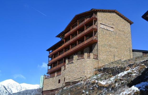 фото отеля Hort De Popaire изображение №1