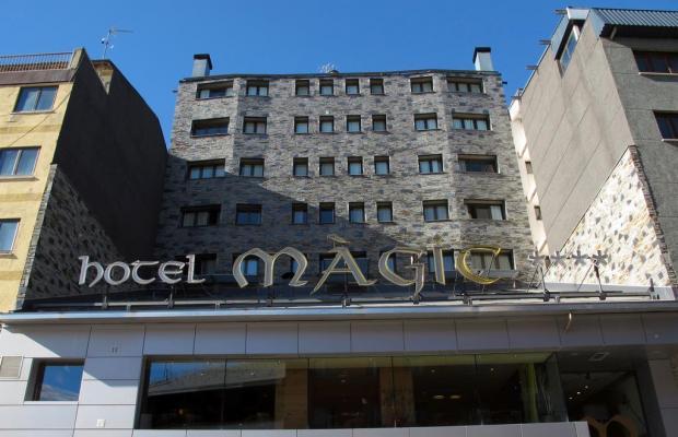 фото Magic Pas изображение №42