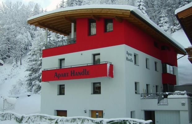фото отеля Apart Handle изображение №17