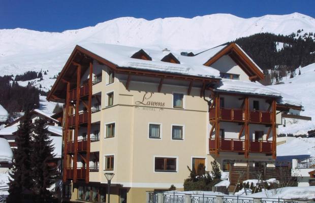 фото отеля Lawens изображение №1