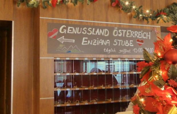 фотографии Enziana (ex. Artis Hotel Wien) изображение №16