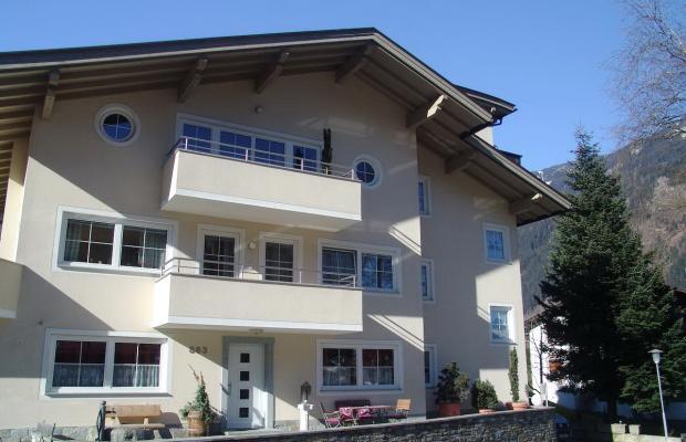 фото отеля Emma изображение №1