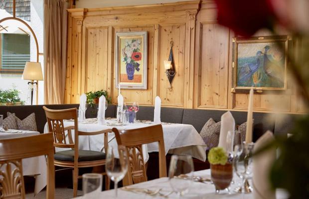 фото Hotel Berghof Crystal Spa & Sports изображение №22