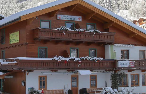 фото отеля Pension Schmittental изображение №37