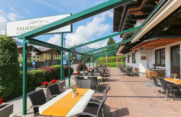 фотографии отеля Gasthof Tauernstuberl изображение №7
