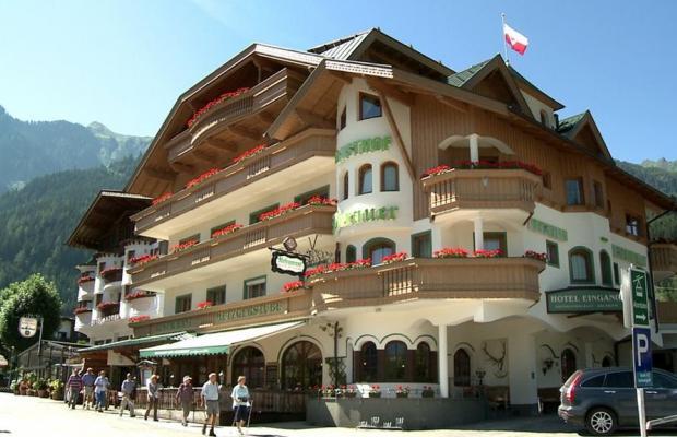 фото отеля Hotel & Gasthof Perauer изображение №13
