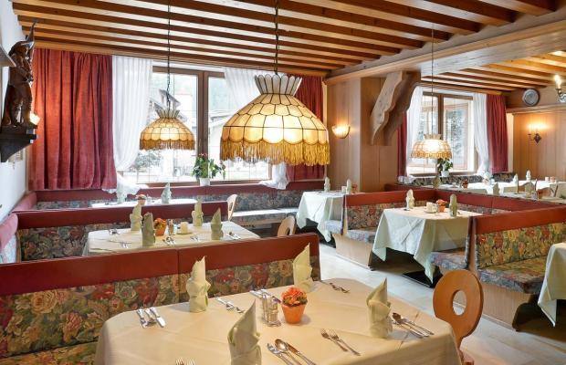 фото Alpenhotel Kramerwirt изображение №18