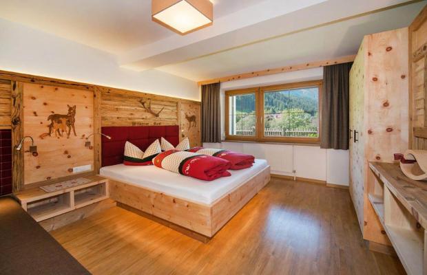 фотографии отеля Haus Fernblick изображение №15