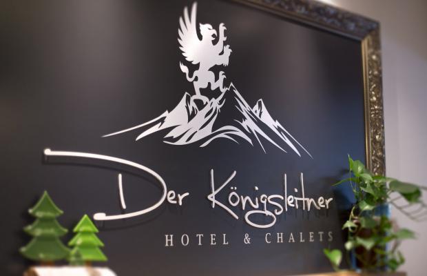фото отеля Hotel Der Koenigsleitner изображение №25