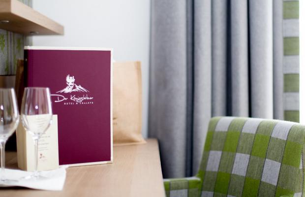 фото отеля Hotel Der Koenigsleitner изображение №13