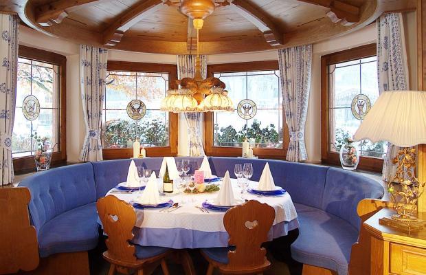 фотографии отеля Alpenhof Kristall изображение №11