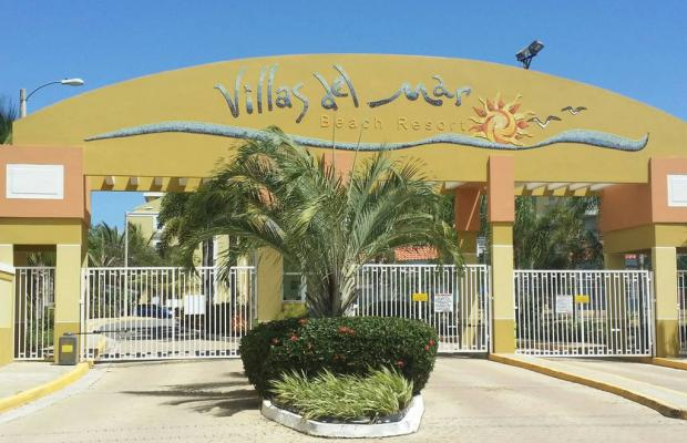 фото отеля Villas Del Mar изображение №9