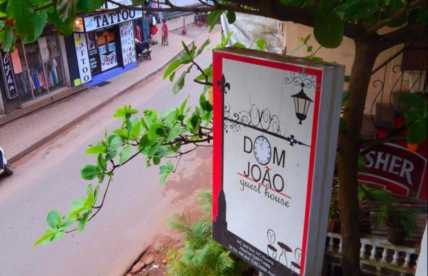 фото отеля Dom Joao изображение №17