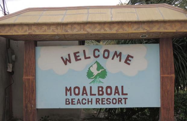 фото Moalboal Beach Resort изображение №14