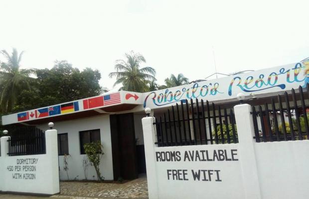 фотографии отеля Roberto's Resort изображение №7