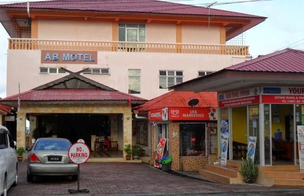 фото отеля AB Motel изображение №1