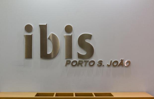фотографии Ibis Porto Sao Joao изображение №12