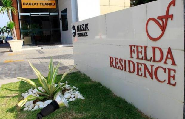 фото Felda Residence изображение №18