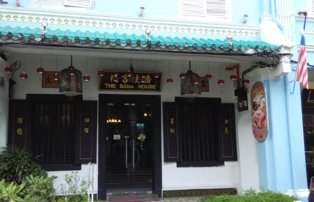 фото отеля The Baba House Malacca изображение №1