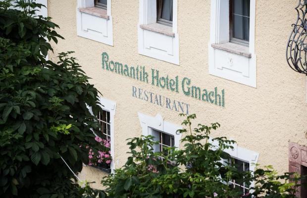 фото отеля Romantik Hotel Gmachl изображение №25