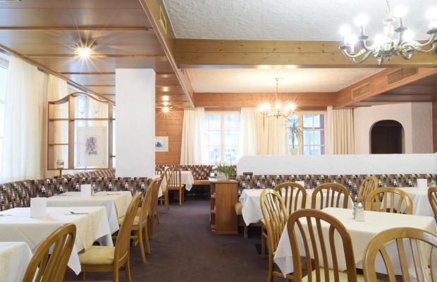 фото отеля Hotel Der Abtenauer (ex. Rother Ochs) изображение №13