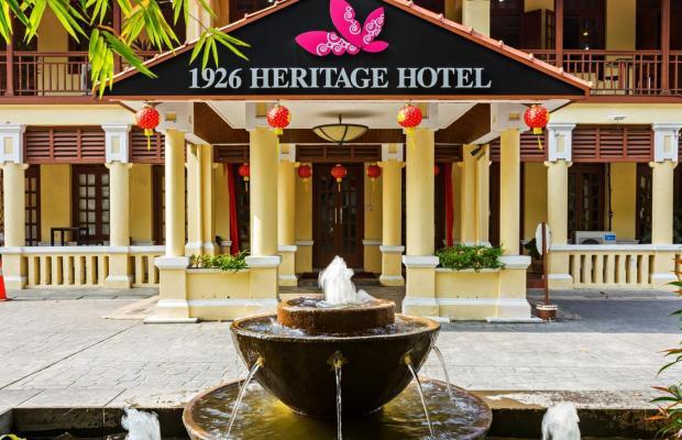 фото отеля 1926 Heritage изображение №41