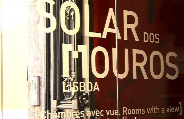 фото Solar Dos Mouros изображение №18