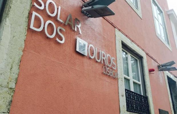 фото отеля Solar Dos Mouros изображение №1