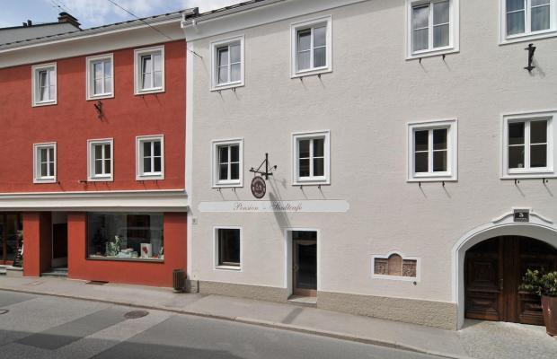 фото отеля Pension Sendlhofer изображение №1
