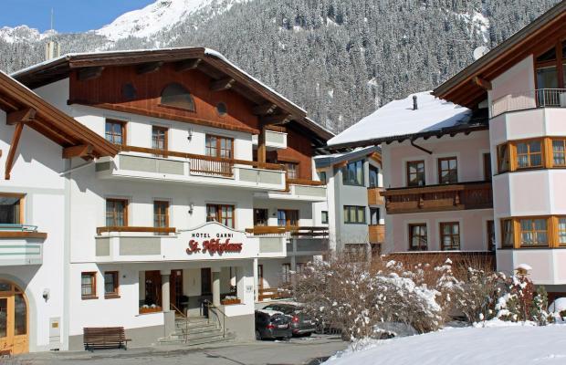 фото отеля St. Nikolaus изображение №1