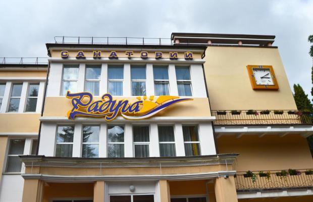 фото отеля Радуга (Rainbow) изображение №1