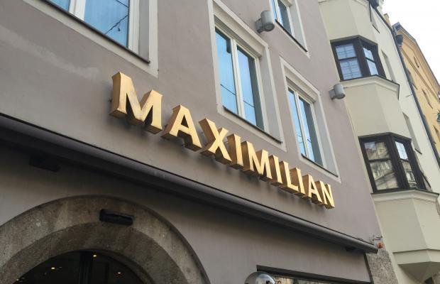 фото Maximilian Stadthaus Penz изображение №2