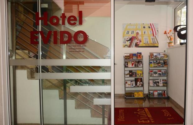 фото отеля Hotel Garni Evido изображение №1
