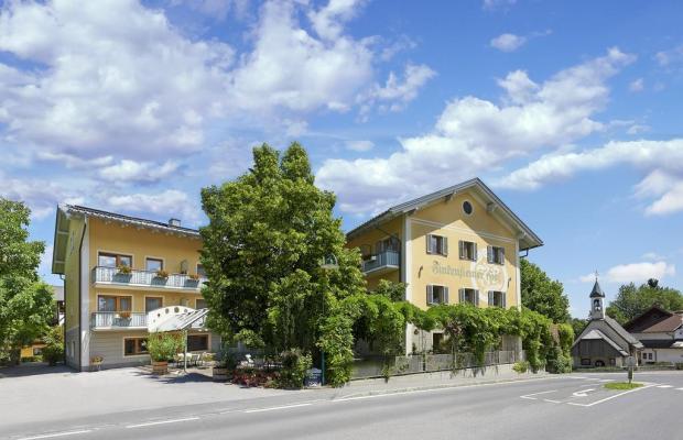 фото отеля Finkensteiner Hof изображение №5