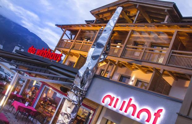 фотографии Auhof изображение №8