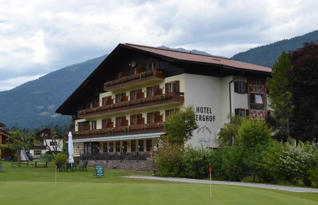 фотографии отеля Golfhotel Berghof изображение №15