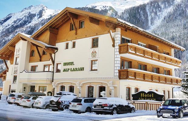 фото отеля Alp Larain изображение №1