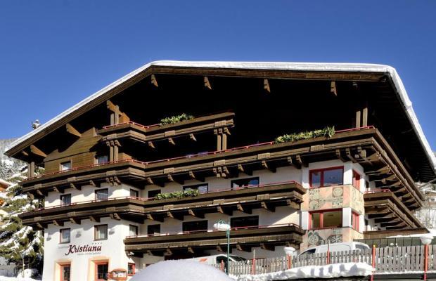 фото отеля Kunst-Hotel Kristina изображение №1