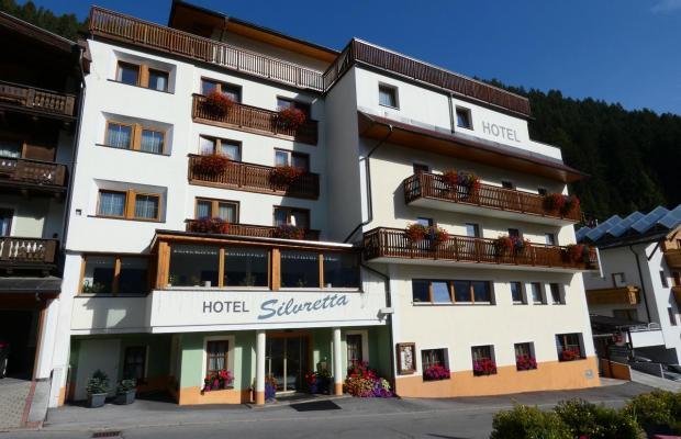 фотографии отеля Silvretta изображение №23